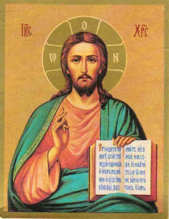Какую молитву надо читать если болеешь