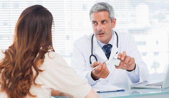 Телка на приеме у доктора
