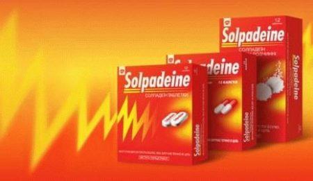упаковки солпадеина