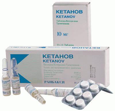 упаковки кетанова в ампулах и таблетках