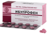Упаковка ибупрофена и блистер с таблетками