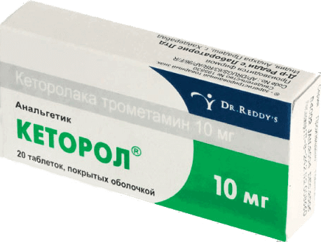 препарат Кеторол