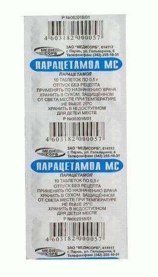 Парацетамол при головной боли можно ли