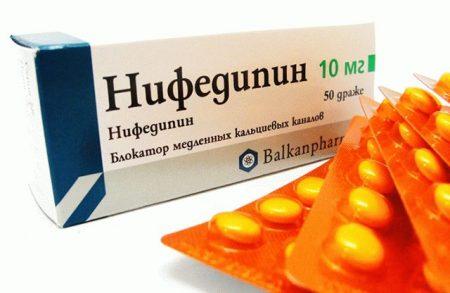 упаковка и блистеры нифедипина