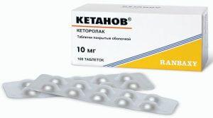Упаковка с блистером таблеток кетанов
