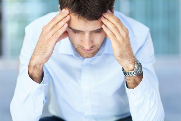 Тяжесть в голове головокружение слабость